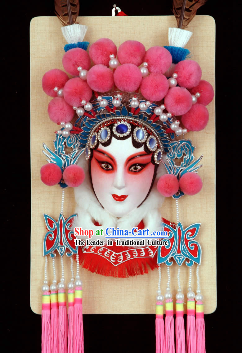 Handcrafted Peking Opera Mask Hanging Decoration - Fan Lihua