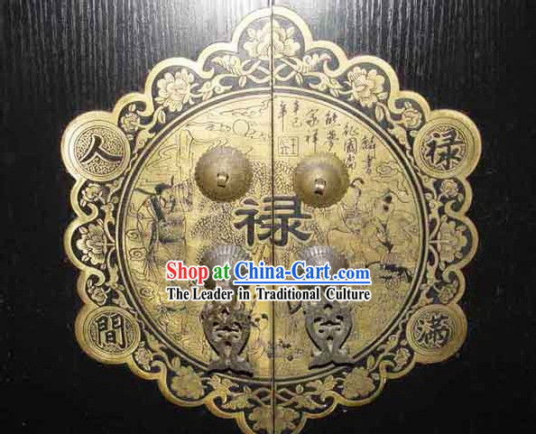 Chinese Palace Style Classic Archaized Copper Door Lock