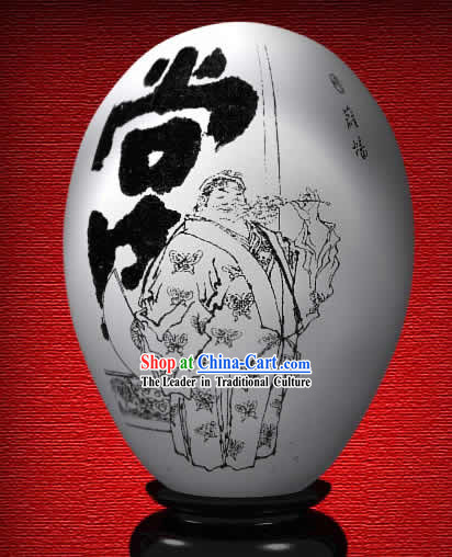 Chinese Wonder Hand Painted Colorful Egg-Xue Pan of The Dream of Red Chamber