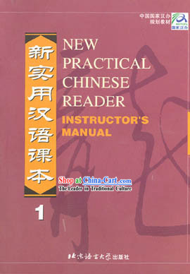 New Practical Chinese Reader Instructor's Manual