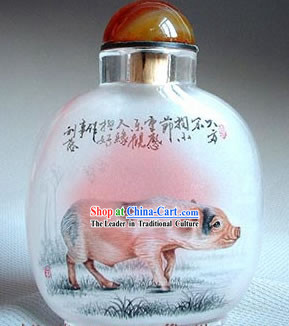 Snuff Bottles With Inside Painting Chinese Zodiac Series-Pig