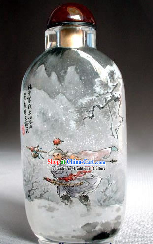 Snuff Bottles With Inside Painting Characters Series-Rushing to Liang Mountain to Become A Hero