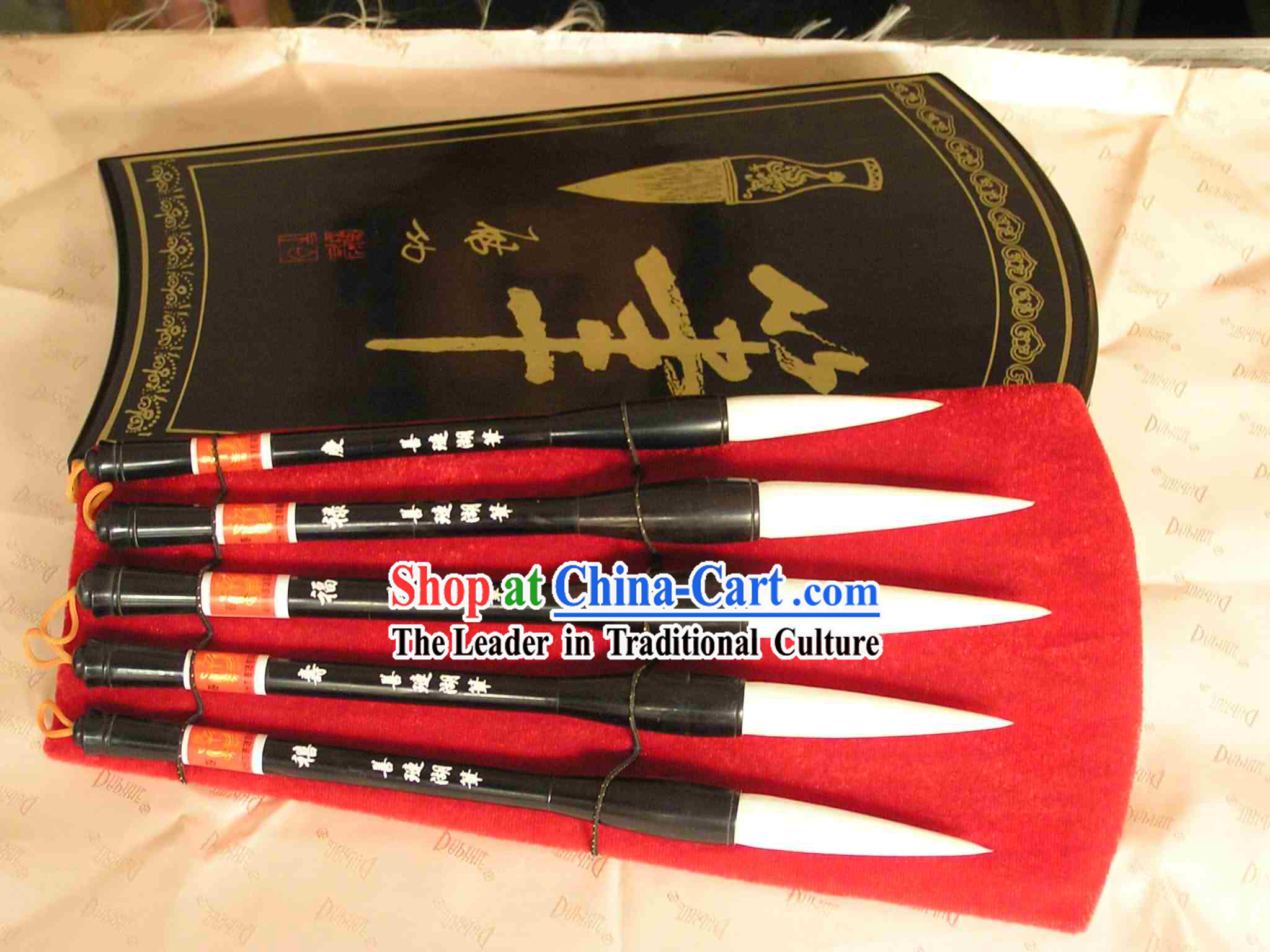 Chinese Hand Made Classic Lake Brush Set