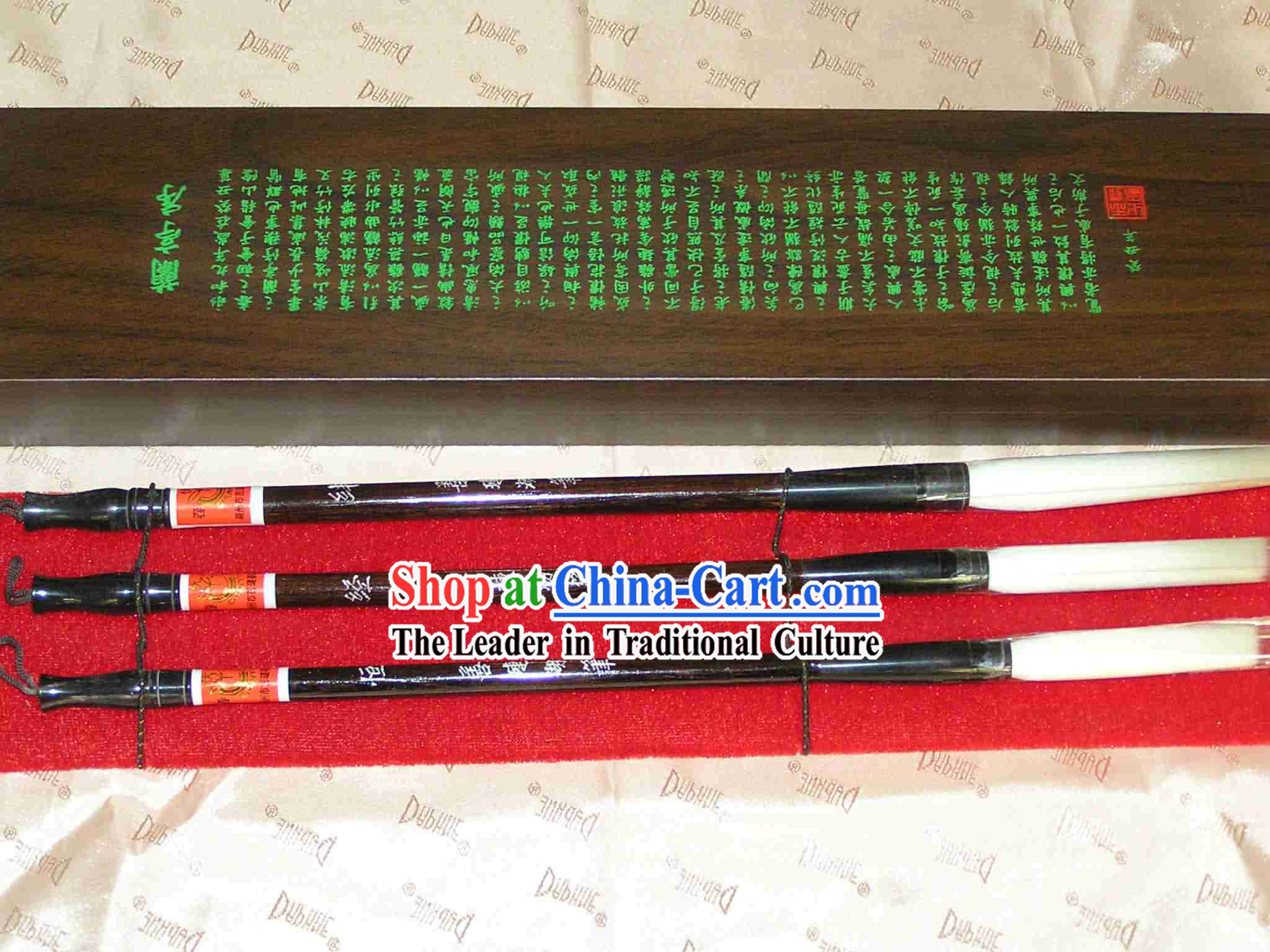 Chinese Top Grade Hand Made Brush Set-Jing Wei Heng