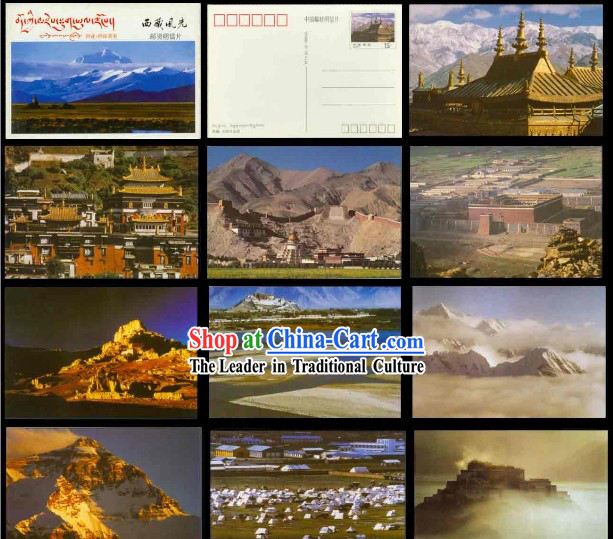 China Classic Tibet Scene Postcards Set _10 Pieces_