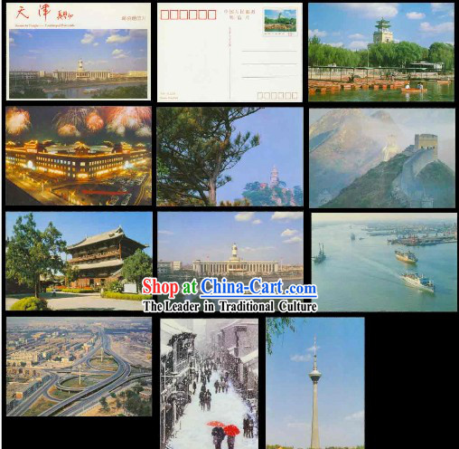 China Classic Tianjun Scene Postcards Set _10 Pieces_