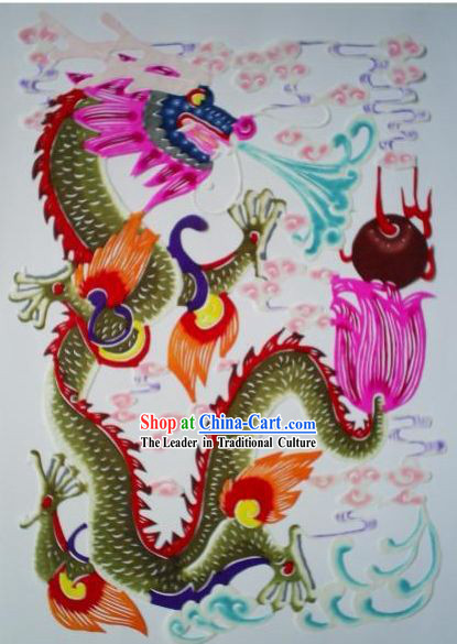 Chinese Paper Cuts Classics-Dragon King
