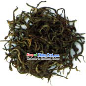 Chinese Top Grade Emerald Green Tea (200g)