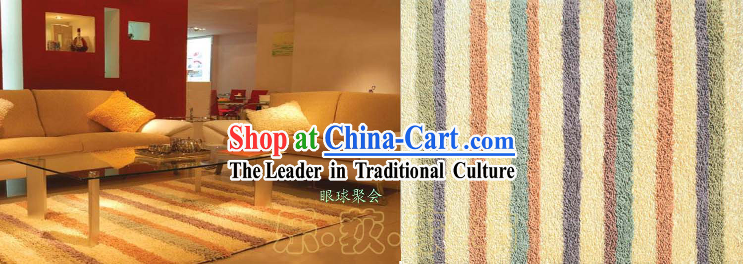 Art Decoration Chinese Rainbow Rug (70*140cm)