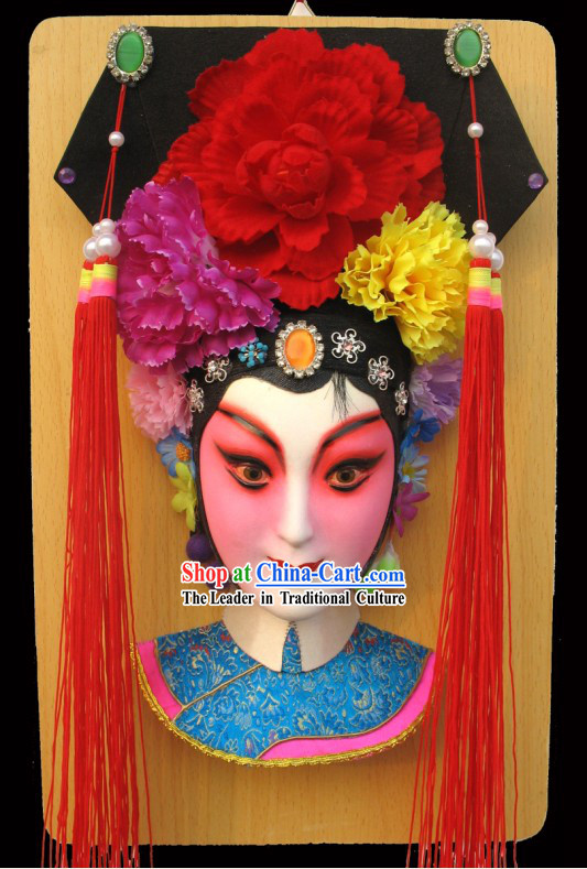 Handcrafted Peking Opera Mask Hanging Decoration - Tie Jing Princess