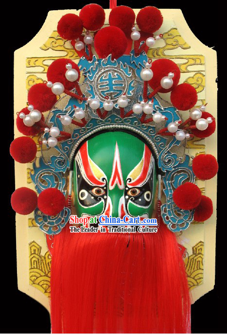 Handcrafted Peking Opera Mask Hanging Decoration - Cheng Yaojin