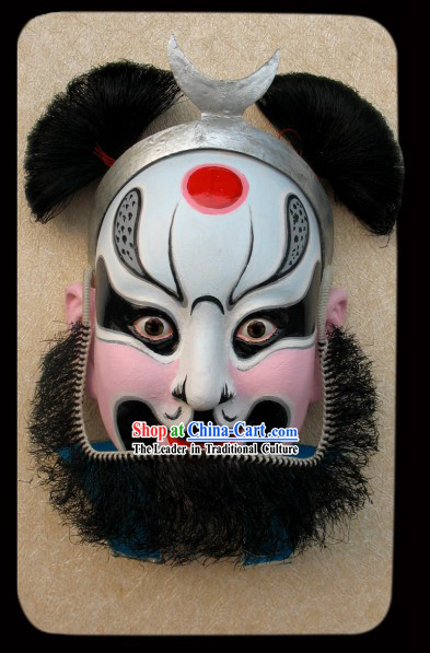 Handcrafted Peking Opera Mask Hanging Decoration - Monk Sha Seng of Western Journey