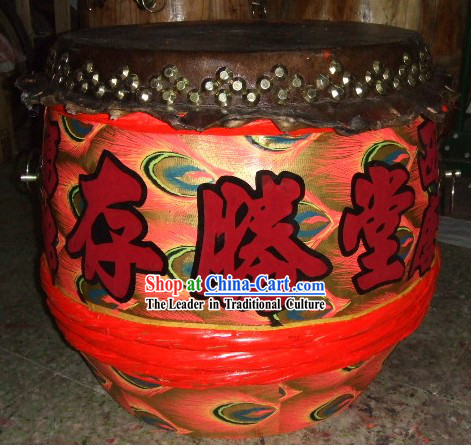 Kung Fu Drums / Southern Lion Drum / Large Drum / Luminous Drum