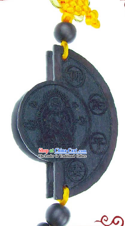 Chinese Classic Ebony Blessing Car Decoration Hanging (keep safe and healthy)