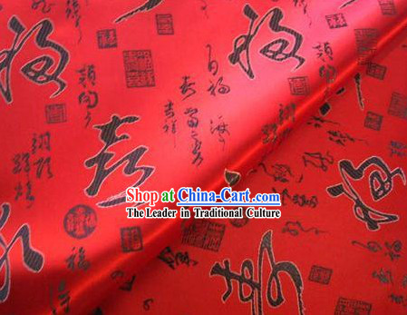 Longevity and Calligraphy Brocade Fabric