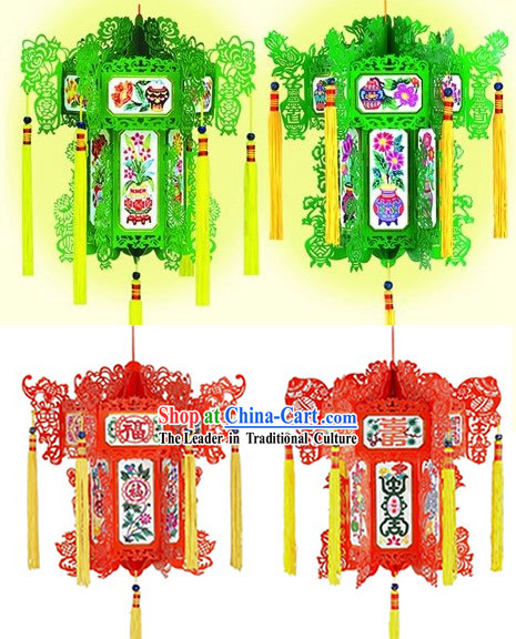 Happy New Year Chinese Paper Lanterns 4 Pieces Set