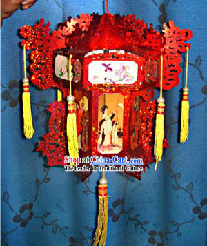 PE Laser Middle Autumn Festival Hand Lantern / Battery Operated Lanterns