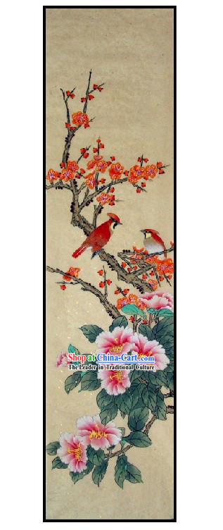 Traditional Birds and Flower Painting by Liu Lanting