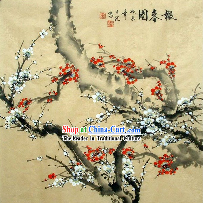 China Snow Plum Blossom Painting by Qin Rilong