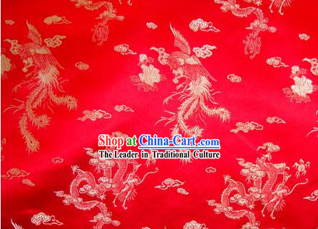 China Traditional Mandarin Brocade Fabric - Phoenix
