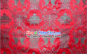 China Traditional Mandarin Top Brocade Fabric