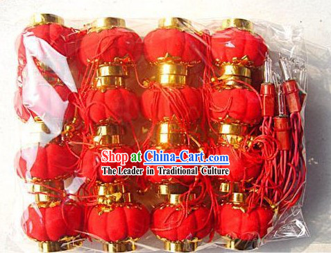 Traditional Chinese Lucky Red Lantern 16 Pieces Set / Miniature Lanterns