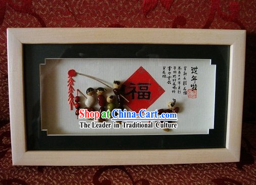 Chinese Traditional Bean Painting Arts and Crafts - Happy Lunar New Year