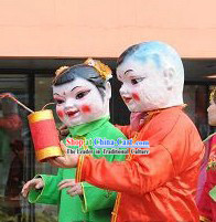 Traditional Laughing Boy and Girl Masks and Costumes Set