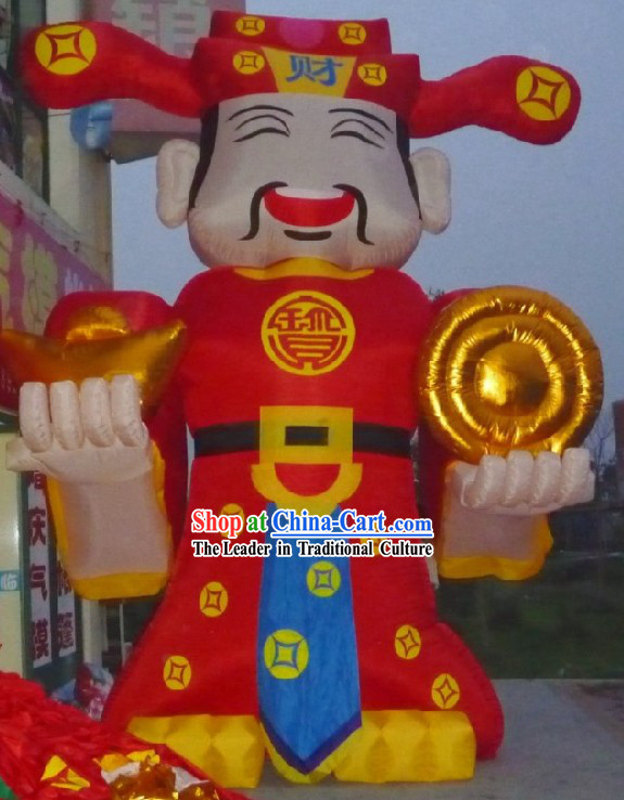 Traditional God of Wealth Inflatable