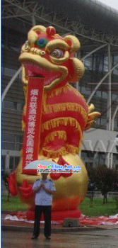 Large Inflatable Golden Lion Playing Ball