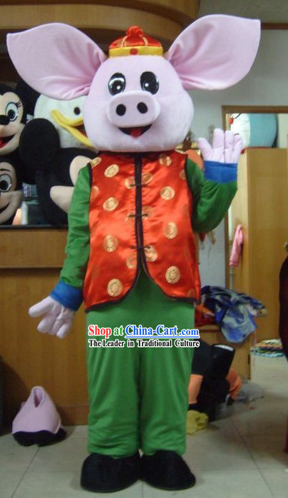 Lovely Chinese Sheng Xiao Zhu Year Female Mascot Costumes Complete Set