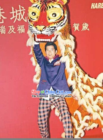 Chinese Handmade Tiger Dance Costumes Complete Set