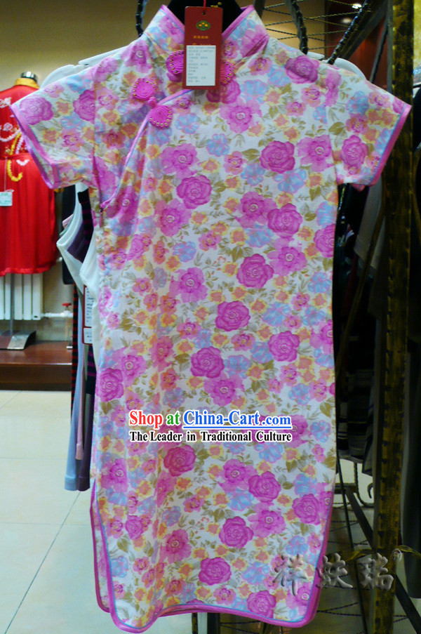 Chinese Peking Rui Fu Xiang Qipao for Children