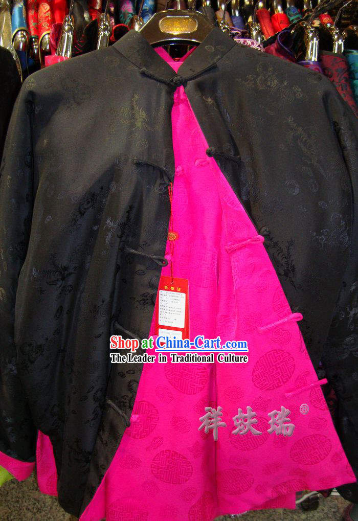 Peking Rui Fu Xiang Mandarin Coat for Women