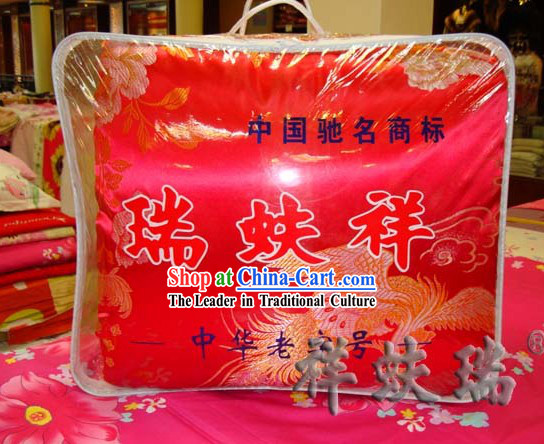 Beijing Rui Fu Xiang Traditional Wedding Silk Quilt