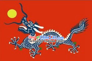 Ancient Chinese Style Dragon Flag