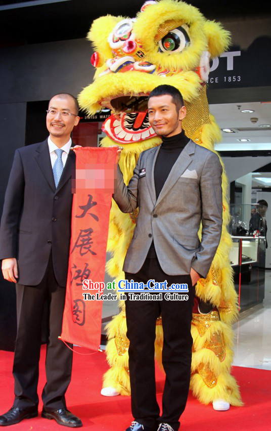 Traditional Lucky Business Opening Lion Dancing Costumes Complete Set