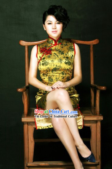 Chinese Royal Gold Wedding Qipao for Bride