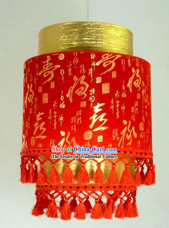 Chinese Lucky Red Cloth Hanging Lantern
