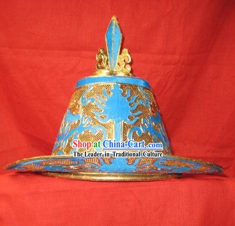 Chinese General Armor Helmet