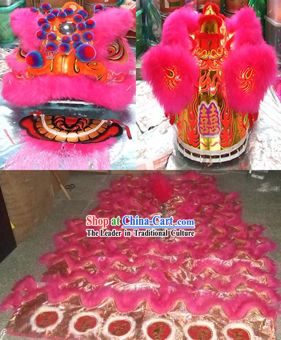 Supreme Traditional Chinese Wedding Ceremony Lion Dance Costume Complete Set