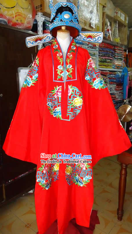 Chinese Opera Bridegroom Costumes and Hat Complete Set