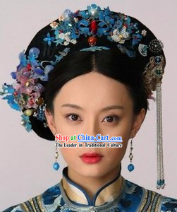 Ancient Chinese Imperial Palace Royal Empress Headpieces Complete Set