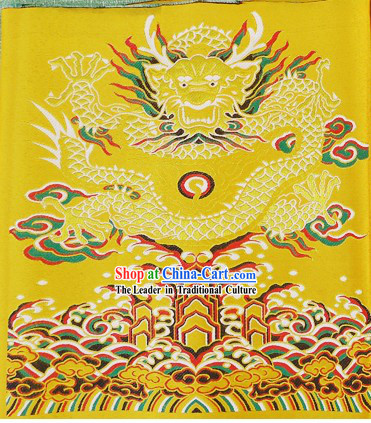Traditional Chinese Tibetan Dragon Clothing, Decoration or Ceremonial Fabric