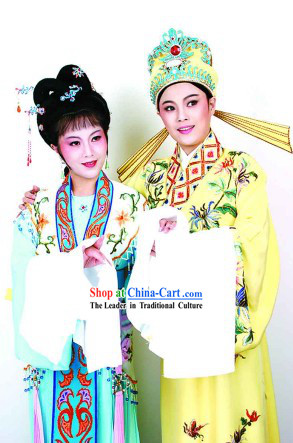 Xiao Ya Xiao Sheng Beijing Opera Long Robe for Men