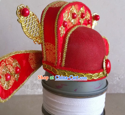 Ancient Chinese Bridegroom Wedding Hat
