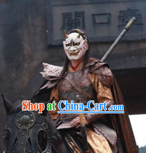 Chinese General Armor Costume Complete Set for Men