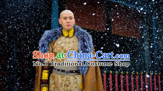 Asian Qing Dynasty Emperor Costumes Complete Set for Men