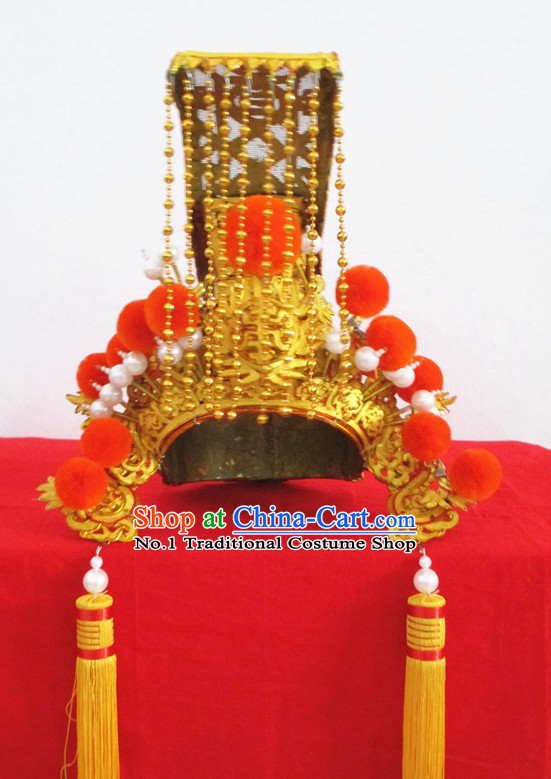 Oriental Chinese Traditional Opera Emperor Imperial Hat