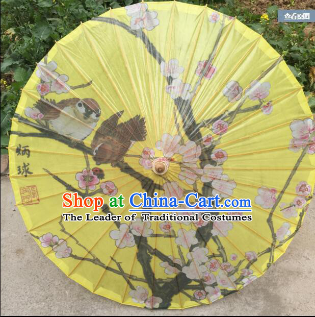 Chinese Classic Handmade Oiled Paper Umbrella Parasol Sunshade Plum